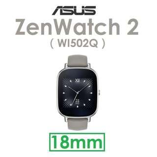 (豪華全配,極新下殺!!!) Asus 華碩 Zenwatch 2 智慧手錶 (WI502Q) Zenwatch2