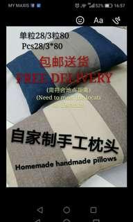 Handmade pillow手工自制枕頭