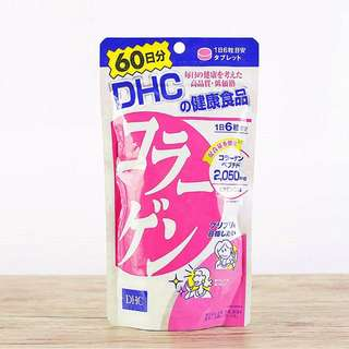 DHC 每天營養補充品 膠原蛋白 360粒⭐️小刁日本屋🇯🇵日本空運直送🇯🇵 緊致肌膚 美容 抗衰老 126264165