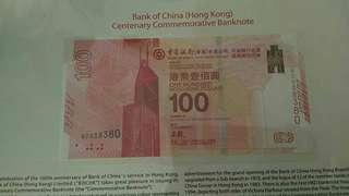 單鈔 BC038380 - 2017 中國銀行 香港 百年華誕紀念鈔票 BC字頭BANK OF CHINA別具意義