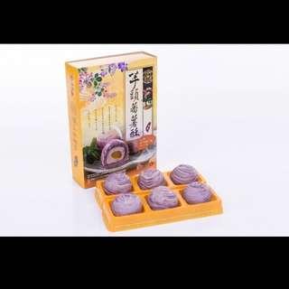 (🇹🇼高雄小港國際機場)躉泰 芋頭蕃薯酥 6個裝