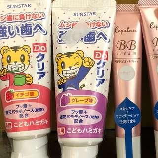 現貨❤️巧虎兒童專用牙膏