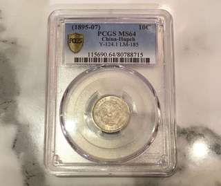 ⭐️ 1895 - 1897 China Hupeh 10 Cents Dragon 🐉 Silver Coin, PCGS MS 64 ⭐️ 123 Year Old Dragon 🐲Coin. Refer To Pic 3 For Auction Record In USD, Interested Buyer Pls Make An Offer If You Know How Rare Is This Coin 🤩