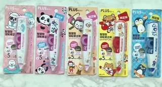 🚚 Rare! PLUS Refillable Correction Tapes 💗🐼🐵🐧