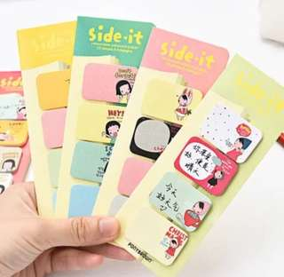 Sticky note / Memo paper