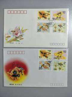 A/B FDC 1993-11 Bees