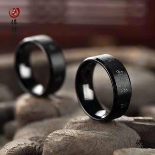 Fengshui 黑财神 Ring