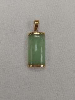 14K Yellow Gold Burmese Jade Pendant