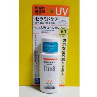 Brand New Kao Curel UV Protection Milk SPF 50+ 60ml (Postage Included)