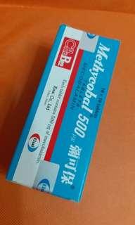 Methycobal 500UG (全新包裝彌可保100粒膠囊)