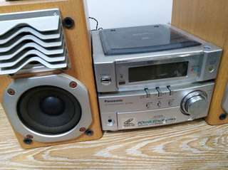 Panasonic VCD home theater system