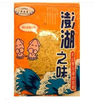 🚚 澎湖之味狗母魚魚鬆(原味) 300g