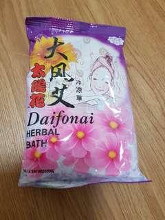 Daifonai Confinement Herbal Bath