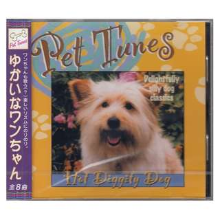 <Pet Tunes - Hot Diggity Dog> 2002 CD (Brand New)