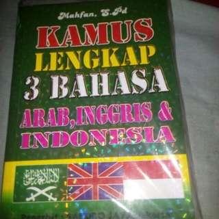 Kamus Arab, Inggris, Indonesia
