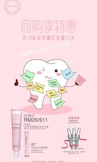 Korea toothpaste