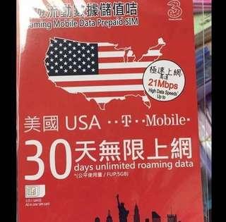 美國一個月無限上網卡