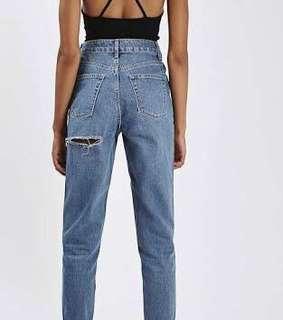 Ripped bum mum jeans