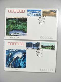 B FDC 1993-9  Changbai Mountain