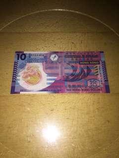 亂蛇GR754368 香港10元膠鈔