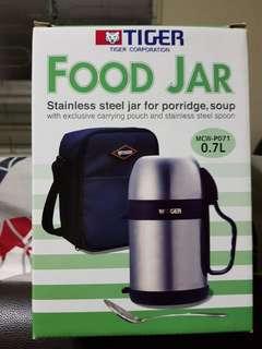 Tiger Food Jar (Brand New)