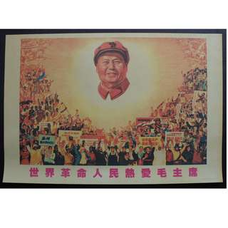 文革宣傳畫海報--49