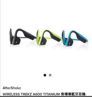 AfterShokzWIRELESS TREKZ A600 TITANIUM 骨傳導藍牙耳機