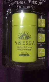 Anessa perfect B.B. Base