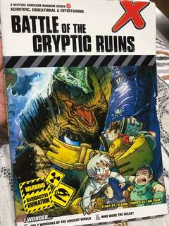 X-Venture Battle of The Cryptic Ruins