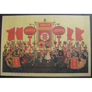 文革宣傳畫海報--77