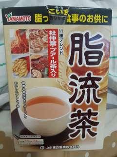 日本 山本漢方脂流健康茶 10g x 21包