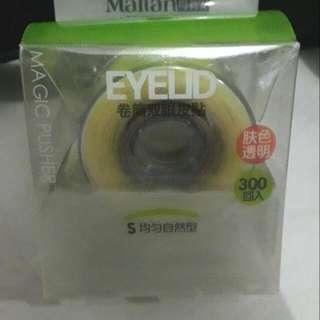 MALIAN Eyelid Stickers 300 Pairs Size S