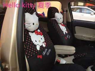 Car seat cover full set