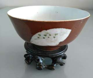 Republican era rice bowl