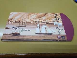 大🈹價:全新~香港九七回歸紀念票 (港鐵)