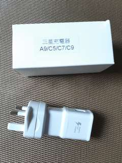 Samsung 旅行充電器(A9/C5/C7/C9)