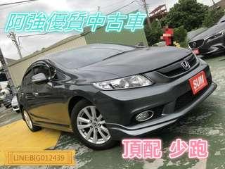 K14 頂配 全額貸 免頭款 低利率 FB:阿強優質中古車