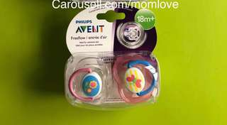 Avent Pacifier for 18m+