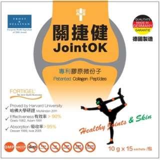 關捷健 - 專利微份子健骨護膚固體飲料 1盒30包