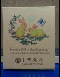 🚚 2011兔年,精鑄生肖銀幣,鍍金版