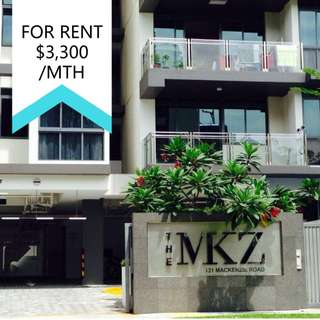 The Mkz, greenery view, 3 min walk to Little India MRT, peaceful and quiet
