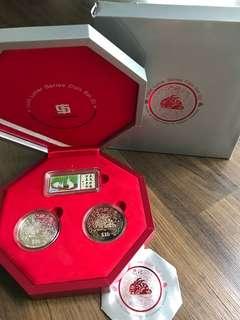 A034 - Singapore 1999 Silver & Cu-Ni Proof Lunar Coin Set