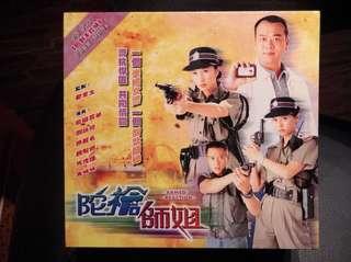 VCD. TVB drama. 陀槍師姐