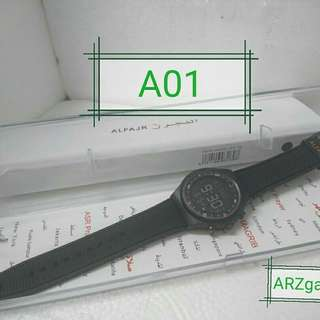 Haramain watch..hanya di jual di makkah. Harga insyaAllah murah sedikit dei makkah..cz sy bli borong