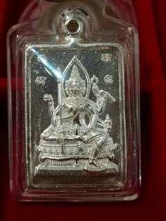 Thai Amulet~ Phra Phrom