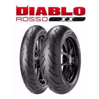 Tyre Promo @ Revology