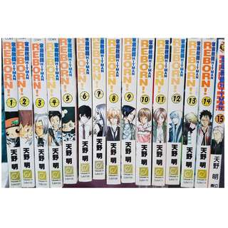Hitman Reborn! Chinese Manga (Volume 1-15)