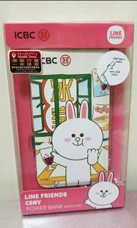 Line friends CONY power bank 8000mAH