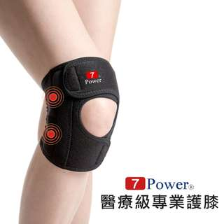 7Power Medical Professional Knee Support 2Pcs M-45x20 (cm)