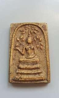 Phra Somdej Prokpo